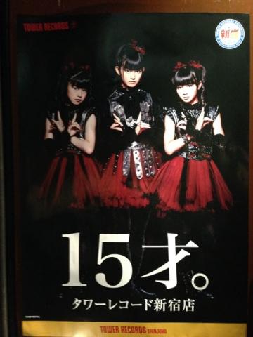 20131018_02.jpg