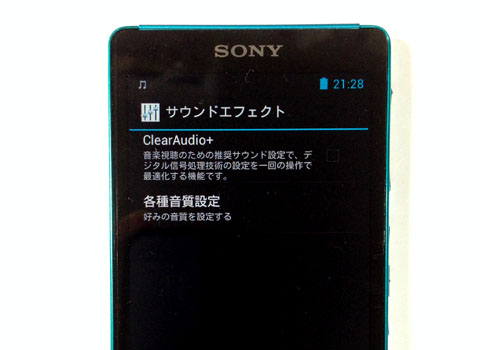 20131101_04.jpg