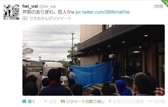 20131111_31.jpg
