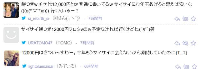20131118_04.jpg