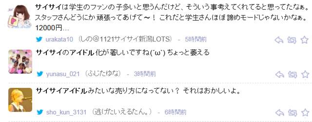 20131118_05.jpg