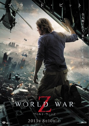 poster_20130830211227ac1.jpg