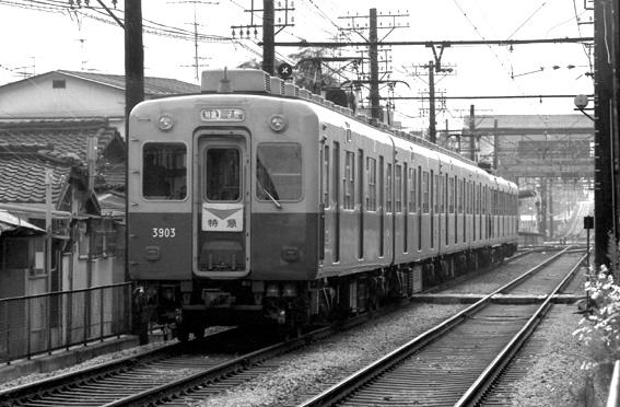 阪神3901・3801形