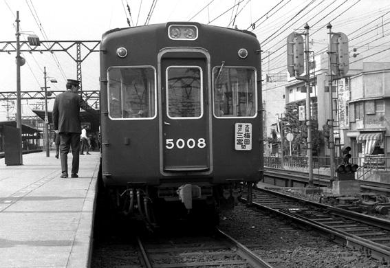 n5008.jpg