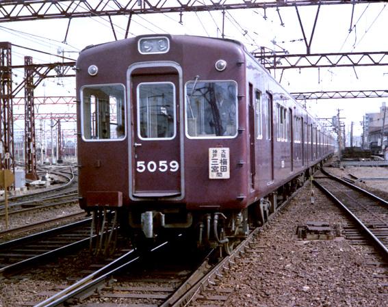 n5059-1.jpg