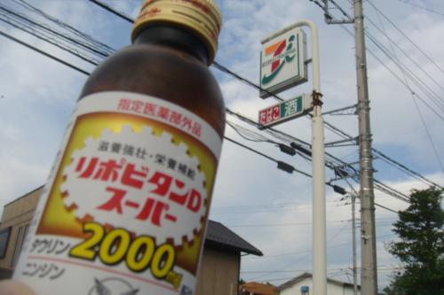 713蟇悟」ォ螻ア+003_convert_20130713161833