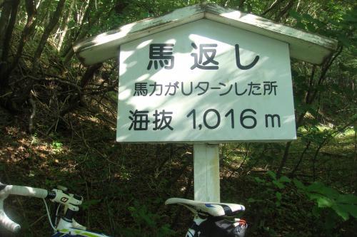 713蟇悟」ォ螻ア+006_convert_20130713161928