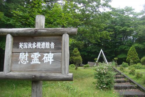 713蟇悟」ォ螻ア+014_convert_20130713162057