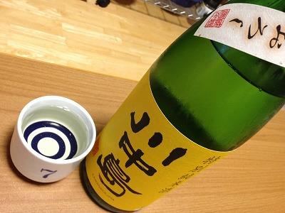 川中島ひやおろし2