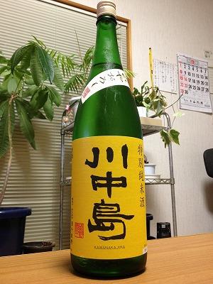 川中島ひやおろし1