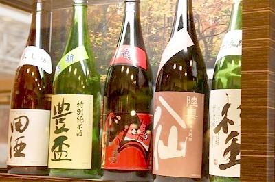 新青森駅日本酒の自動販売機