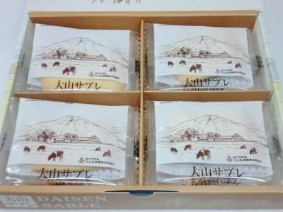 鳥取白バラ乳販株式会社