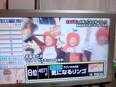 47都道府県が参加第1回全国お土産総選挙-2