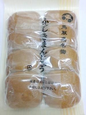 鳥取県名物お土産ふろしき饅頭