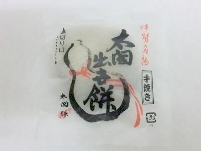 北海道十勝産小豆佐賀県特産もち米使用