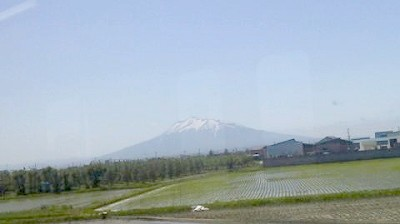 津軽富士岩木山写真