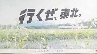 新青森駅の看板