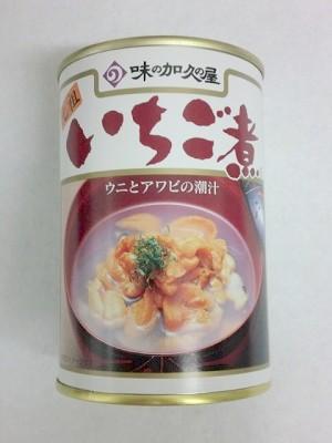 八戸市のお土産いちご煮缶詰