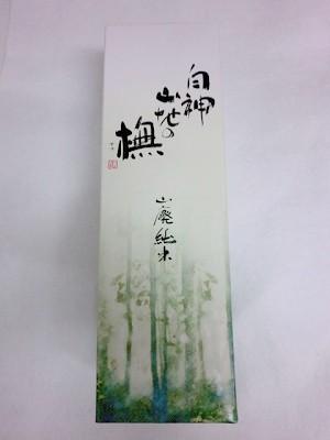 青森県鯵ヶ沢尾崎酒造白神山地の橅ブナ