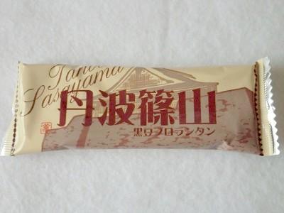 兵庫県大正ロマン館お土産