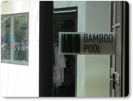 コスモポリタンラスベガスのプール,コスモポリタンのプール,バンブープール