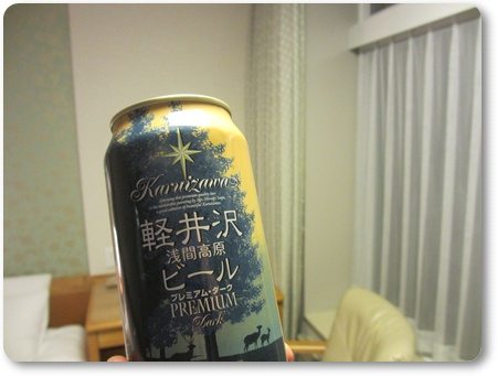 軽井沢ビール,軽井沢プリンス売店