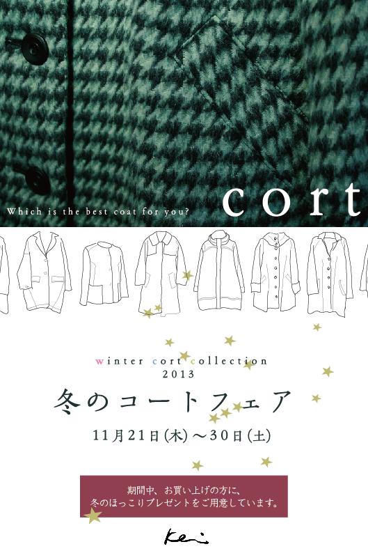スクリーンショット 2013-11-20 16.57.34