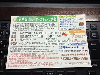 IMG_6243.jpg
