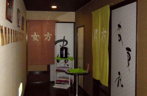 宮床滝ノ原温泉ちどり荘3浴場入口