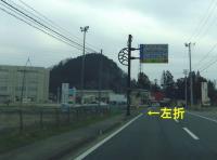 宮床滝ノ原温泉ちどり荘10道順