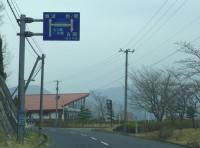 宮床滝ノ原温泉ちどり荘11道順