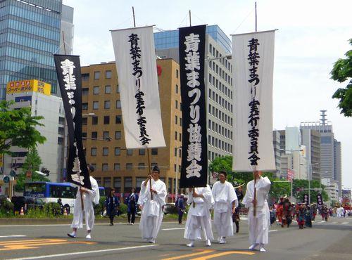 仙台青葉まつり2013~3時代絵巻巡行先頭