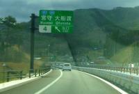 釜石道8宮守IC