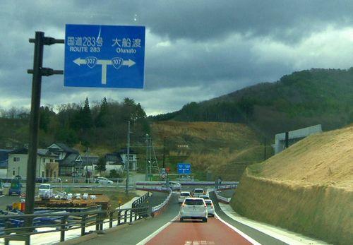釜石道9宮守IC