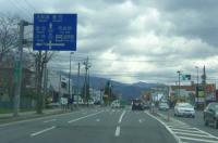 釜石道15遠野市新張交差点