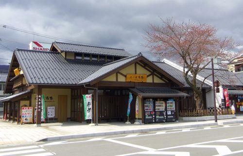 遠野3観光交流センター「旅の蔵遠野」
