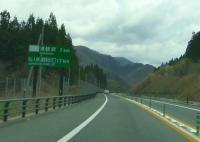 仙人峠道路6