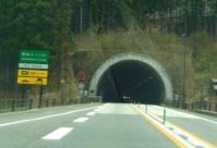 仙人峠道路9新仙人トンネル
