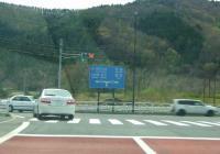 仙人峠道路13釜石西IC