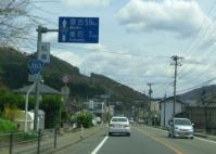 仙人峠道路14国道283号