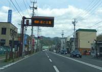 仙人峠道路15国道283号釜石市街