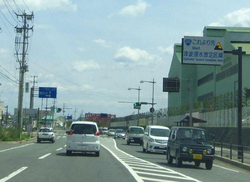 仙人峠道路16国道283号釜石駅前