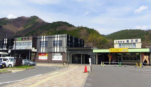 釜石駅1全景