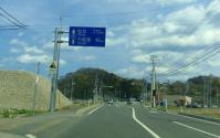 釜石被災状況12国道45号嬉石町
