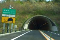 大船渡三陸道路6明神前トンネル