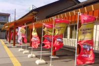 三鉄JR盛駅5BRT運行開始
