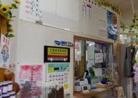 三鉄JR盛駅10三陸鉄道駅舎内
