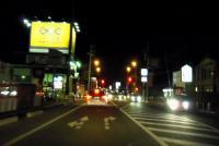気仙沼2013年20県道26号