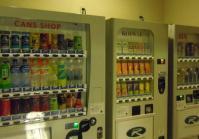 ホテルルートイン盛岡南7自販機コーナー