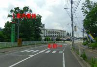 秋保森林スポーツ公園2入口